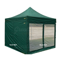 Outdoor Connection Gazebo Wall 3m Green image